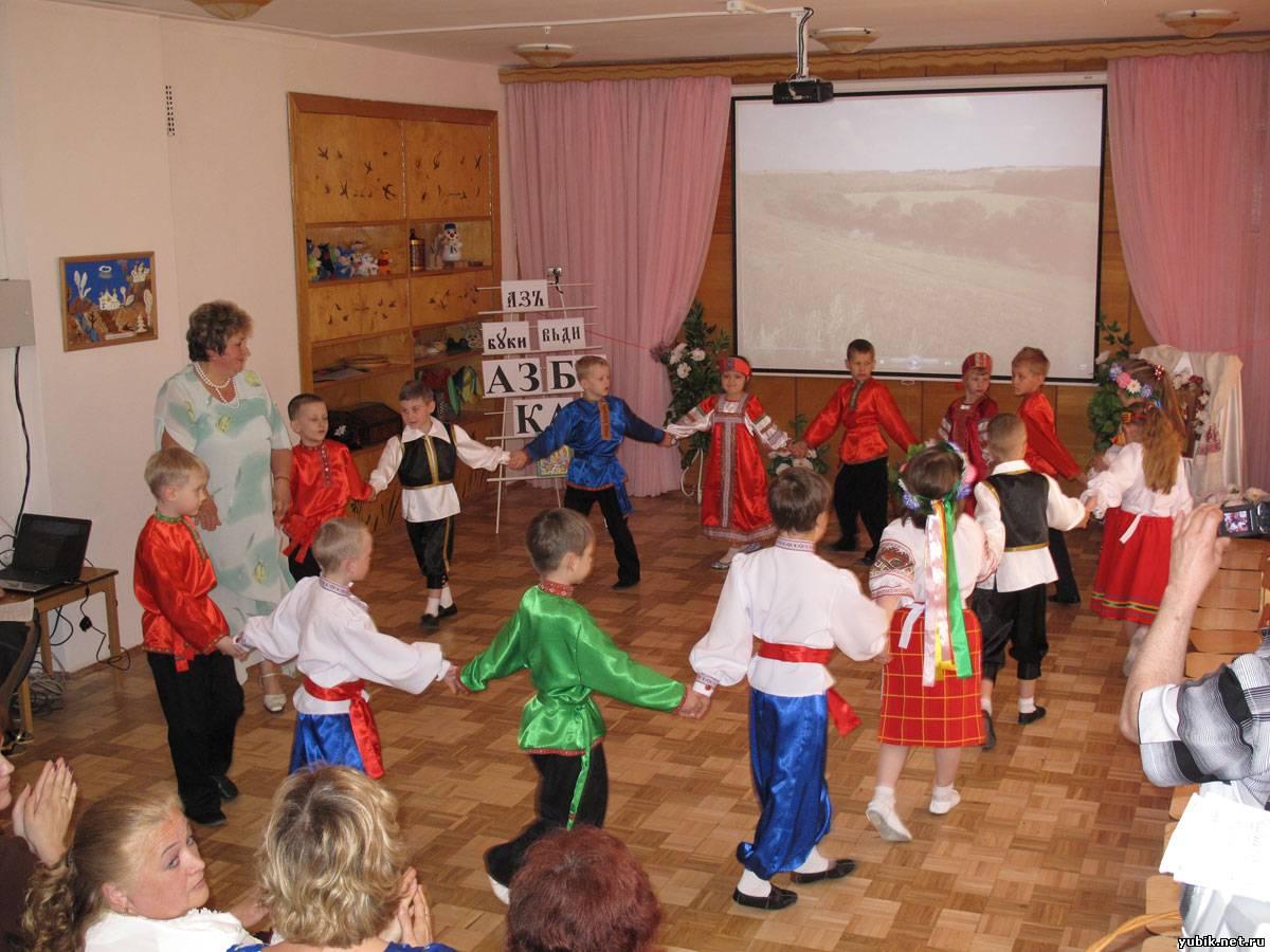 Православные праздники 21 сентября в россии