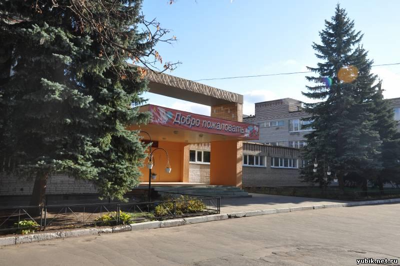 Моу гимназия 3 города пролетарска было весело