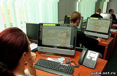 найти курсы диспетчеров во владивостоке объекта управления