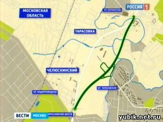когда откроют ярославское шоссе в тарасовке термобелье: зимние прогулки
