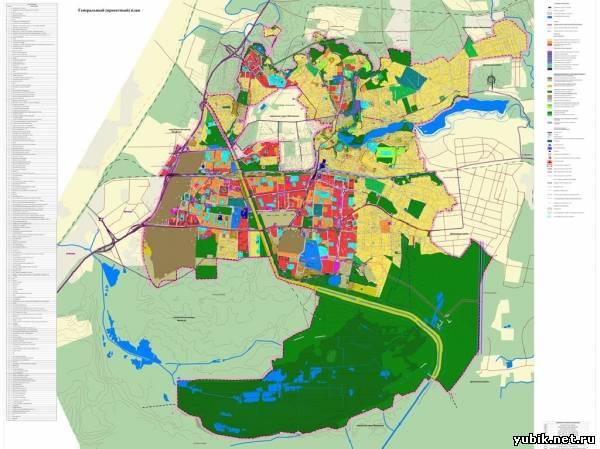 развития города Королёва