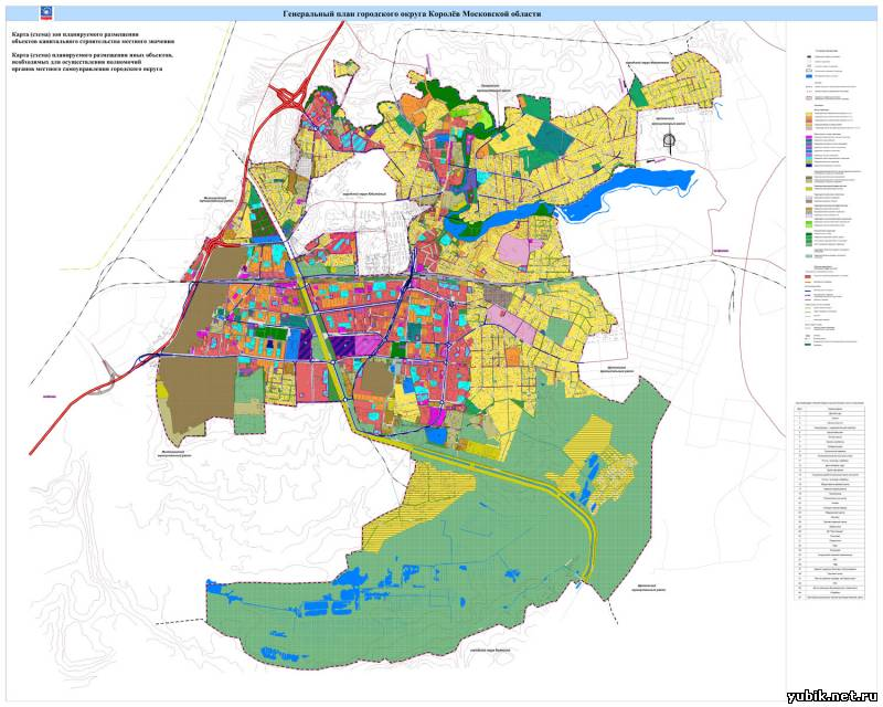 Карта (схема) зон планируемого