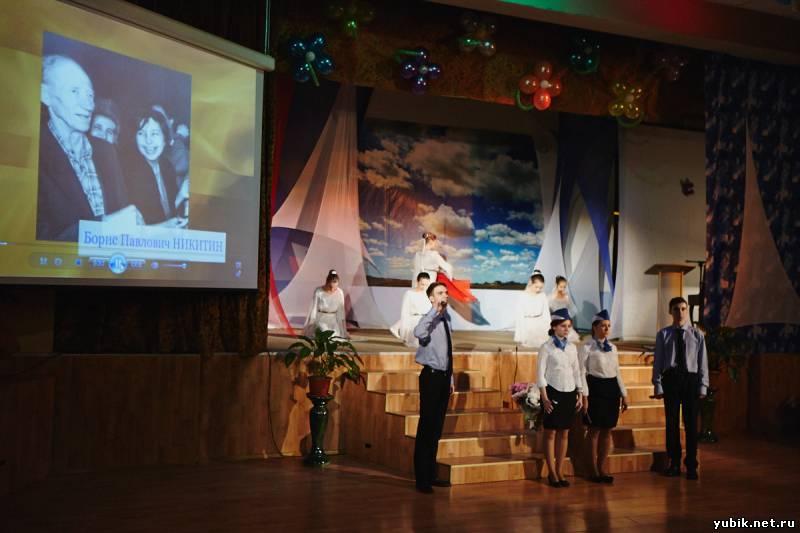 Выпускники гимназии №17 г Королев   ВКонтакте