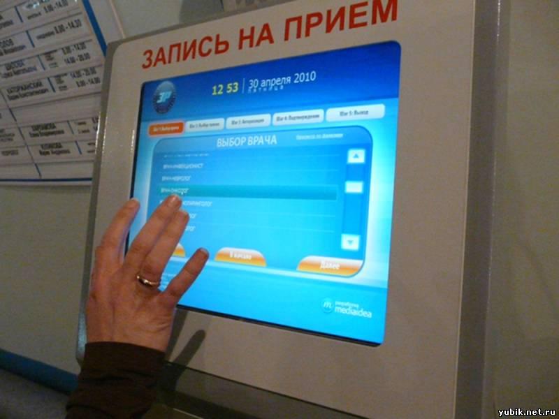 Детская больница ул орджоникидзе