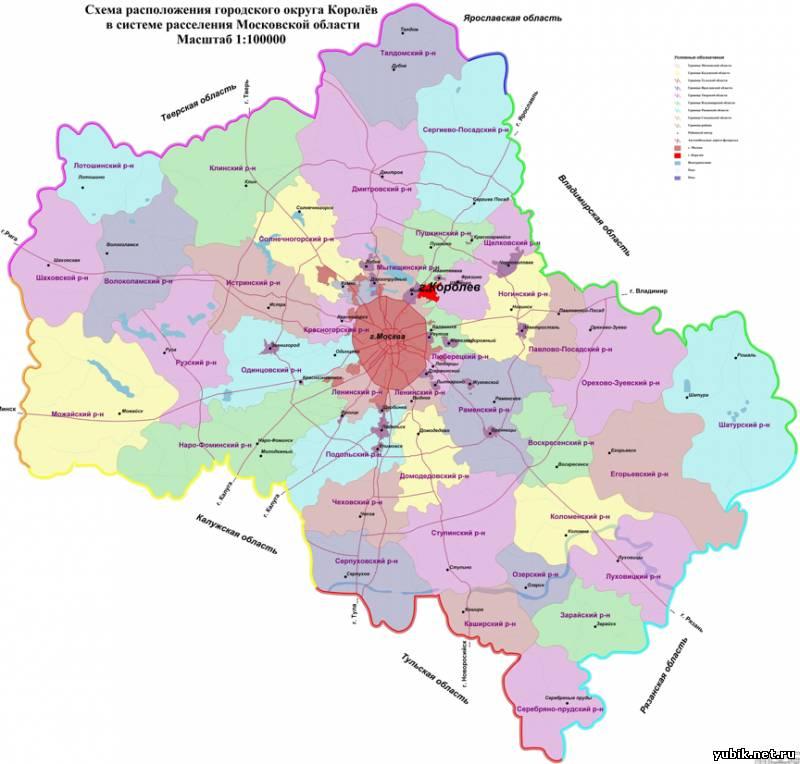 Проект Генплана города Королёв