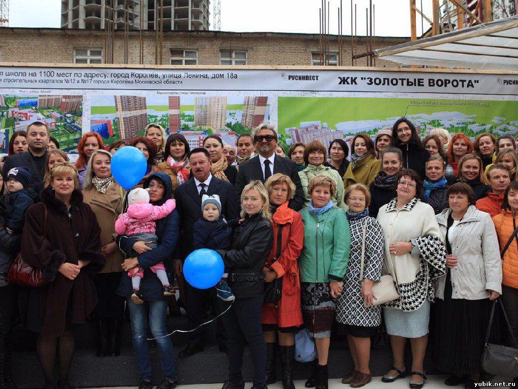 Строительство школы на1,1 тыс. мест стартовало вКоролеве