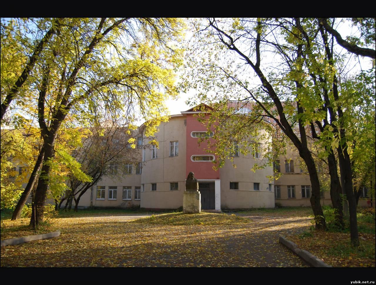 Официальный сайт уфимского колледжа технологии и дизайна