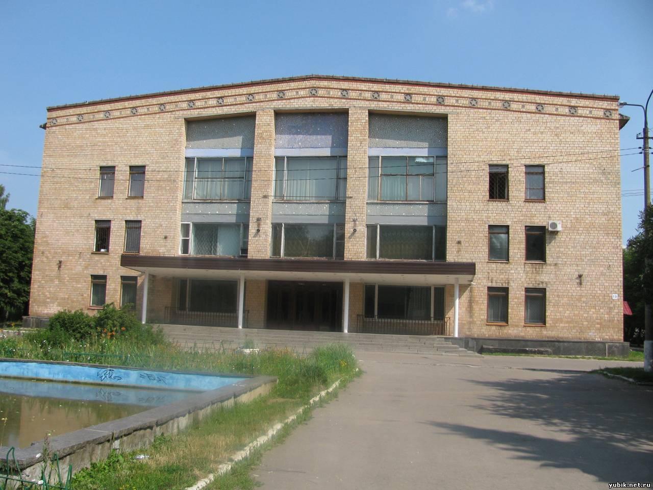 Дом офицеров белгород wikimapiaorg