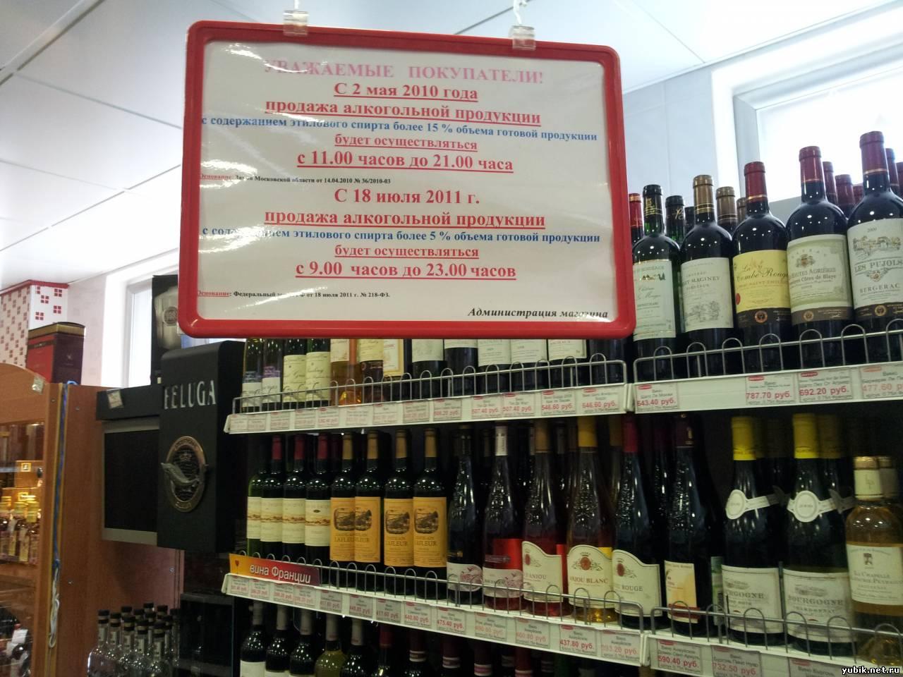 слой статии о прадаже алкоголя особенность специализированных