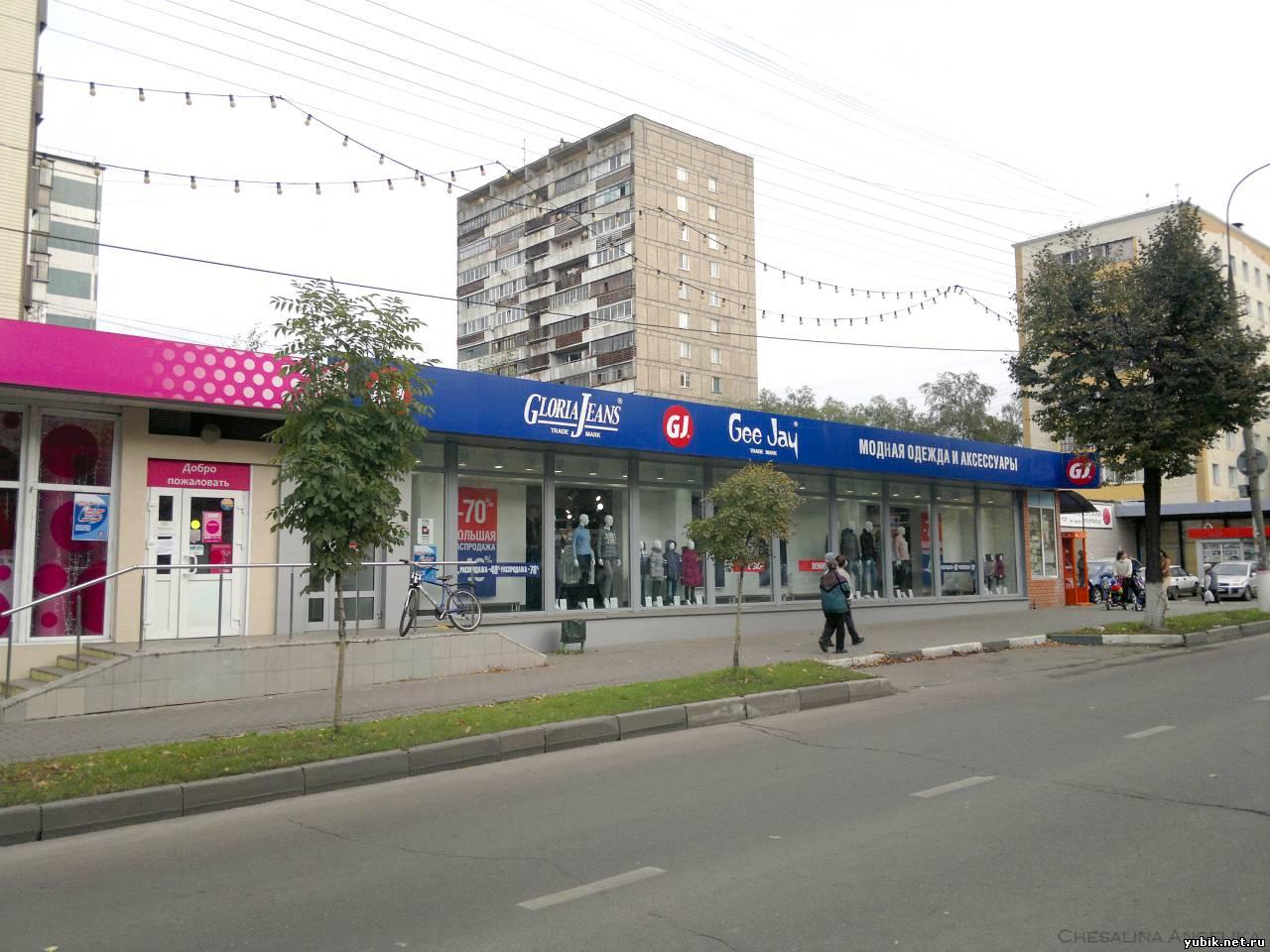Адреса Магазинов Глория Джинс