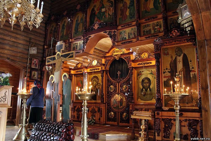 отчитка в храмах хабаровска Москвы имеет довольно
