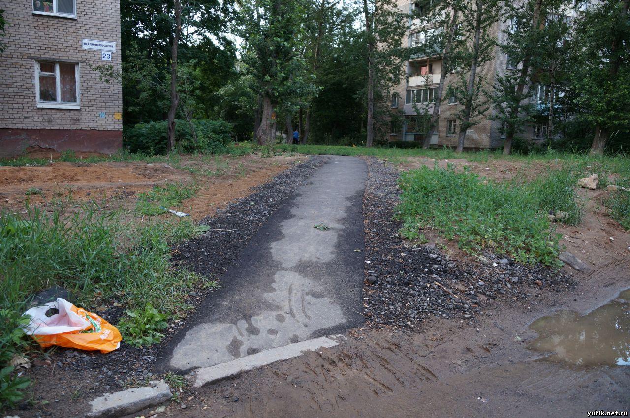 Узенькая тропинка по которой савушкин 14 фотография