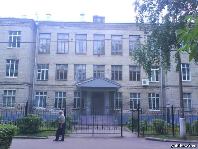 МБОУ Гимназия № 17