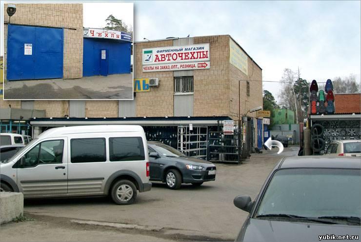 Интернет-магазин авточехлов Ковчег-М, купить авточехлы для ...