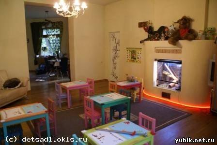 Ландшафтный дизайн детского садика