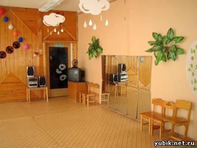 Запись онлайн поликлиника кемерово