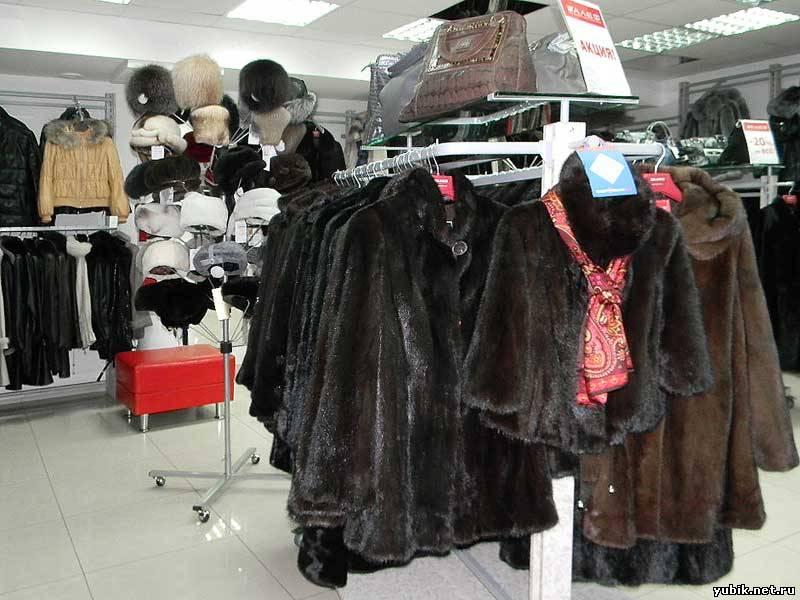 Верхняя Одежда Пятигорск