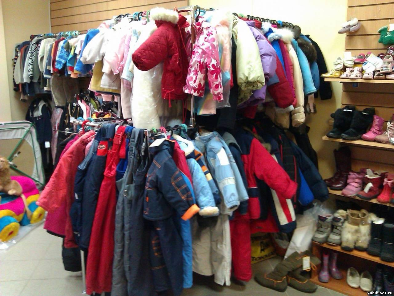 Интернет Магазин Одежды В Челябинске