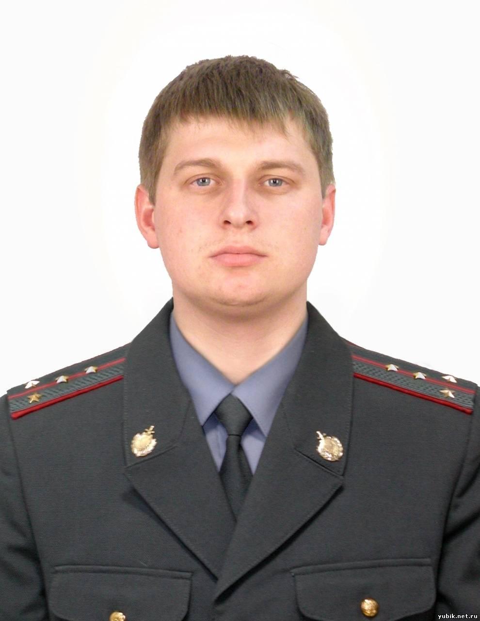 Фотография капитана полиции