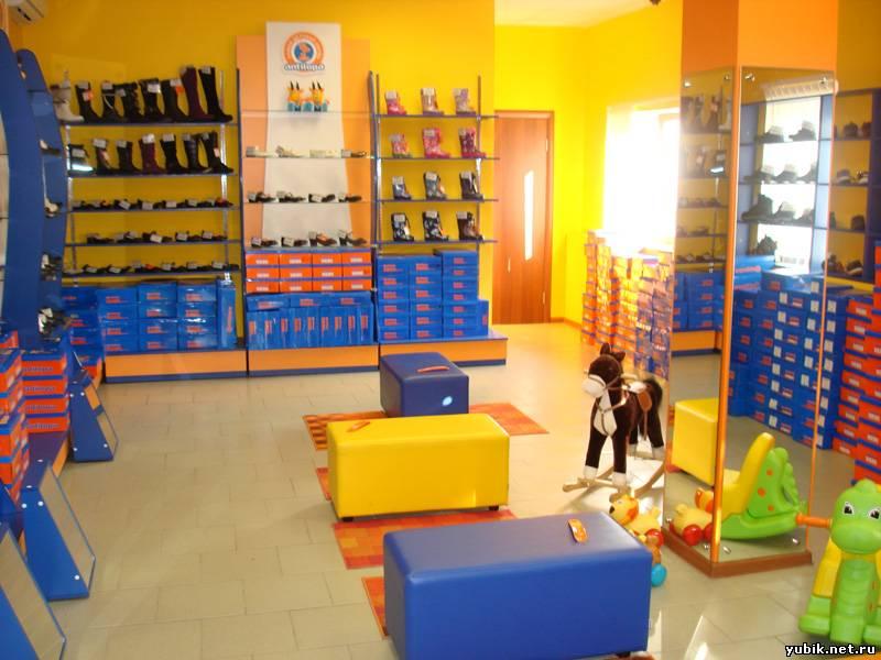 Магазин Обуви Антилопа