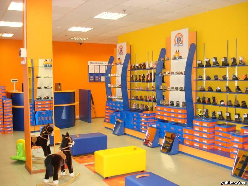 Антилопа Магазин Обуви