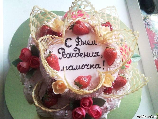 Фото торта с надписью с днем рождения