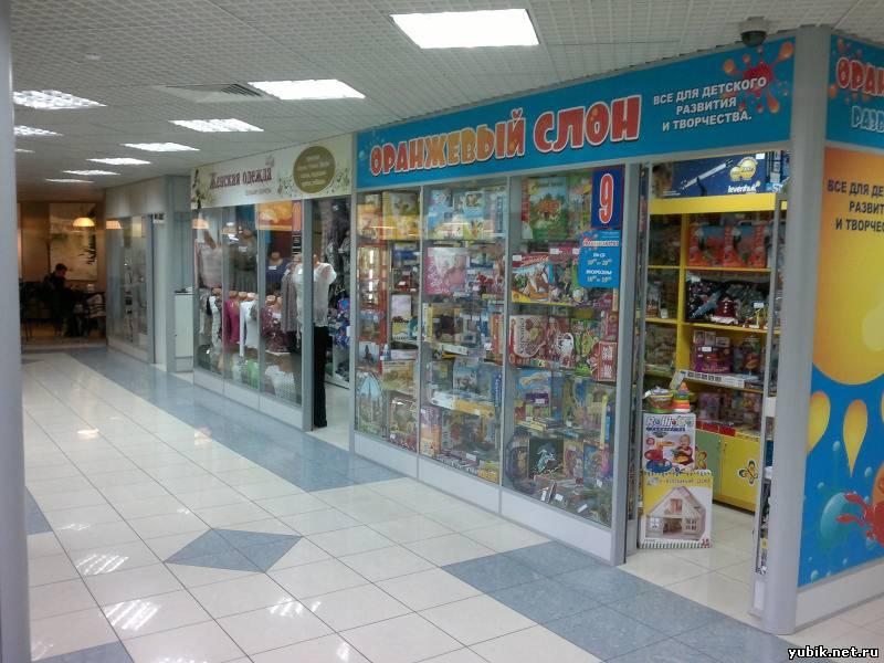 Сочи торговый центр атриум
