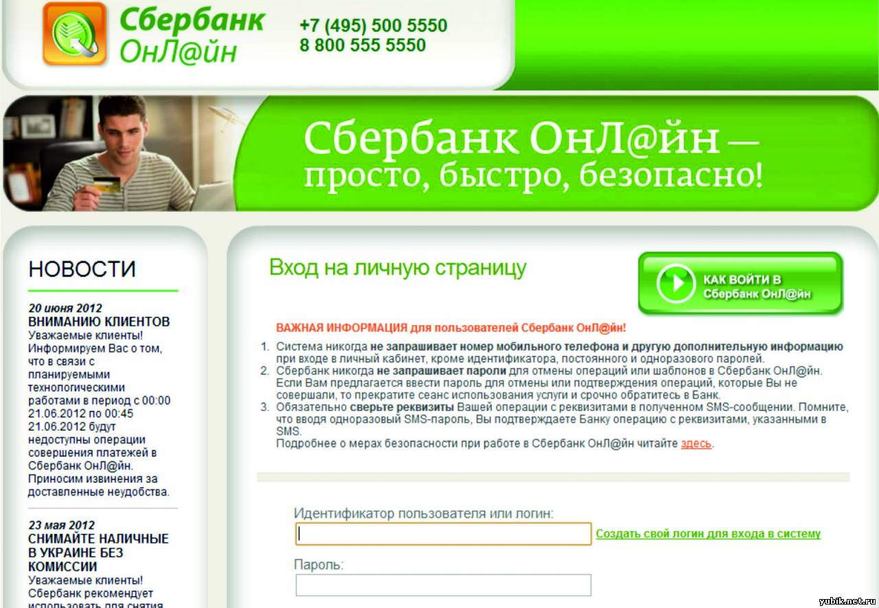 Как перевести средства с карты на карту - Газета. Ru 21